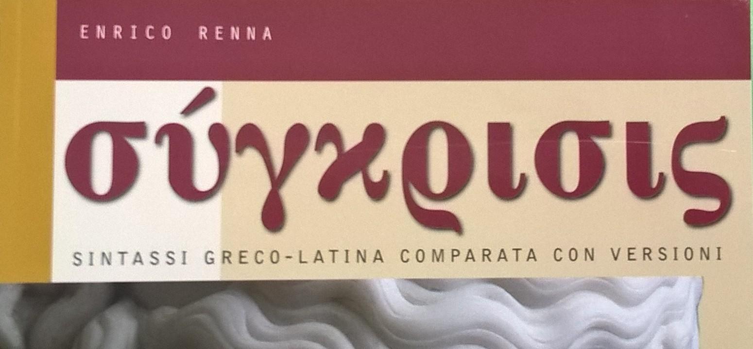 Presentazione del libro  del Prof. Enrico Renna